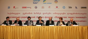 """Грузинсько-український бізнес-форум """"Лідерство через інновації"""""""